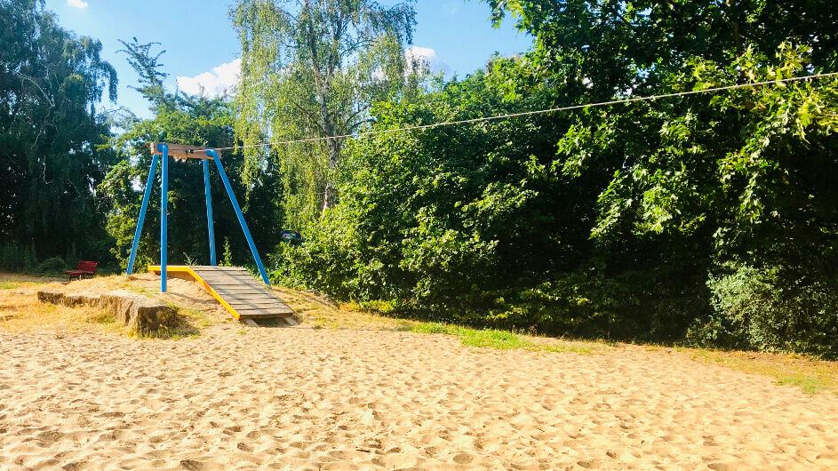 Allround-Spielplatz im Cosmarweg